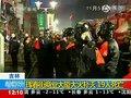 视频:吉林商业大厦大火已扑灭 19人死亡