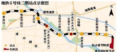 北京地铁6号线二期拟年底开通6站 贯穿通州核心图片