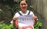 丈夫在茂县救灾 待产妻子的短信感动网友
