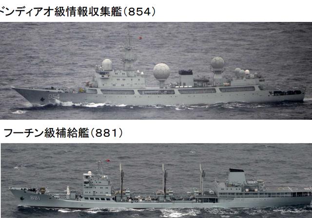 中国海军3天内二度现身日本周边 日舰机跟随