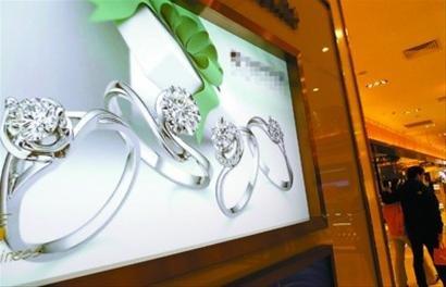 四五月份钻石将提价至少20%