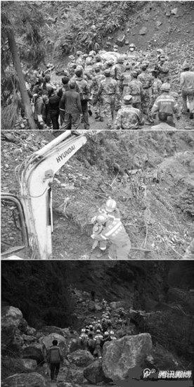 护路工地震中坚守岗位遇难 官兵连挖五天找到