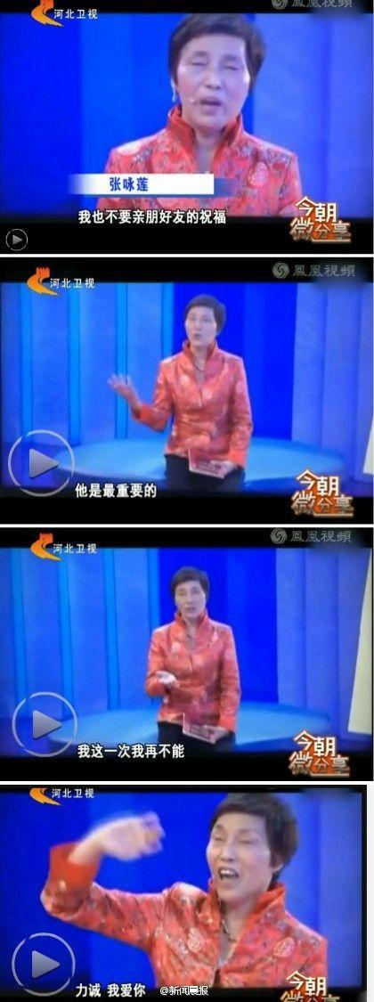 """75岁老太拍视频寻初恋 高喊""""我要嫁给你"""""""