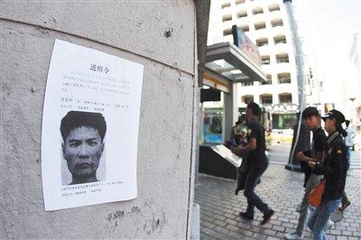 重庆警方击毙周克华前曾下令:若拒捕坚决开枪