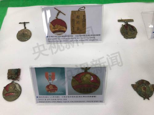 韩国归还志愿军遗骸现场:中方代表团默哀致敬