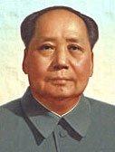 党史人物:毛泽东