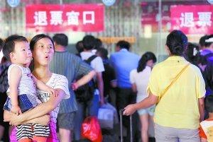 北京站受强降雨影响现近5年最大规模停运晚点