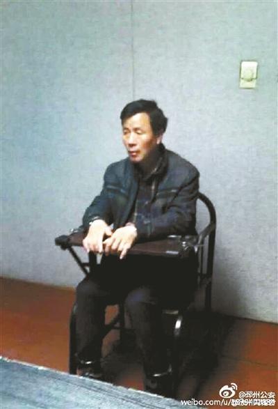 被抓后,徐增志接受警方的审讯