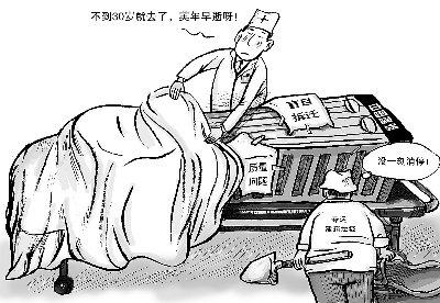 党报批政府为卖地牟利不断拆楼致短命建筑泛滥