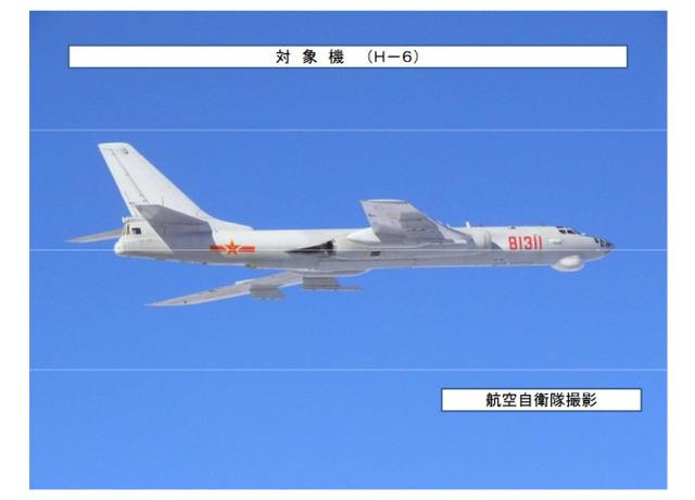媒体:中国轰炸机编队震撼出击 惊出日本一身冷汗