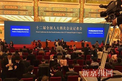 记者会现场。本组图片摄影:新京报记者陈杰