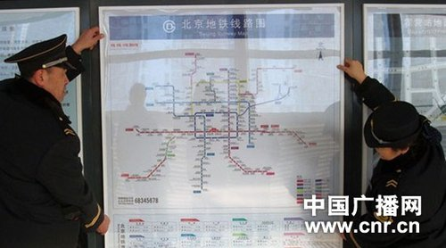 北京地铁12条线更换线路图 配合新线开通