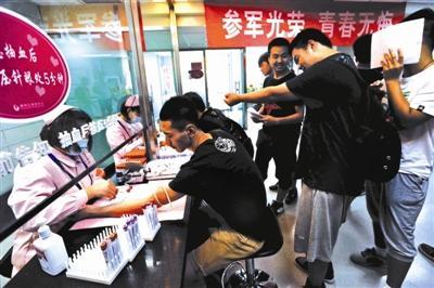 北京征兵体检适度放宽 男性身高最低到1.6米