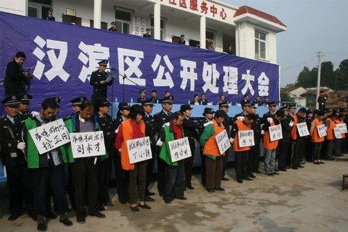 """11月2日,陕西安康市汉滨区委、区政府召开公开处理大会,宣布拘留17名""""阻挠重点工程建设""""的村民。"""