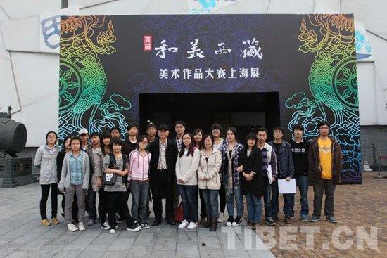 """工艺美院学生与""""和美西藏""""的初次相遇"""