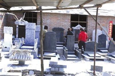北京多家公墓已无现墓 市民全款购买期墓(图)