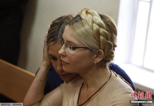 季莫申科上诉被驳回 律师拟向欧洲人权法院上诉