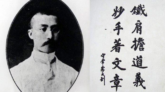 李大钊号召中国人首过劳动节