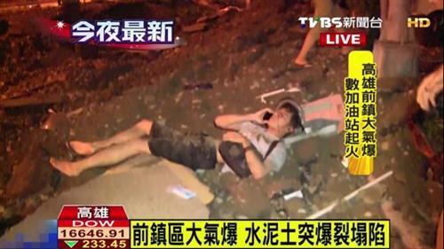 高雄燃气爆炸20死270伤 其中救灾员4死22伤