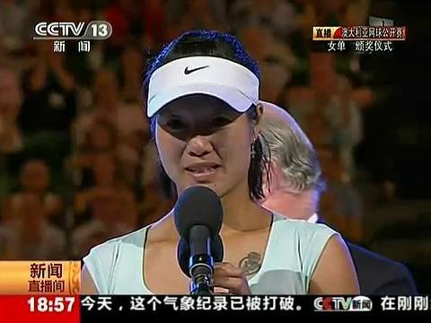 视频:澳网颁奖仪式 李娜流泪感谢老公姜山