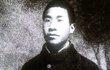 青年团首任书记俞秀松