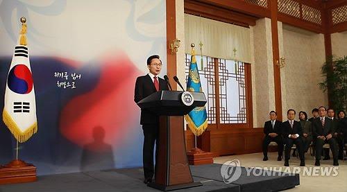 """李明博2日发表""""新年特别国政演说"""",提出了今年国政运行的大方向。"""