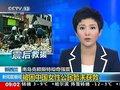 视频:新西兰地震被困废墟中国公民尚未获救
