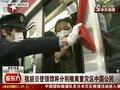 视频:我驻日使领馆将分别撤离重灾区中国公民