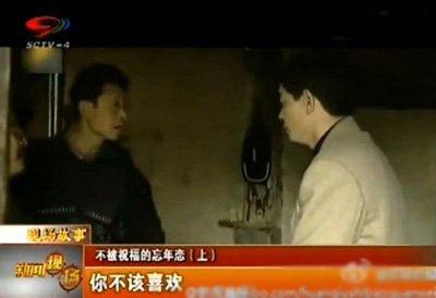 北京女学生爸爸种子