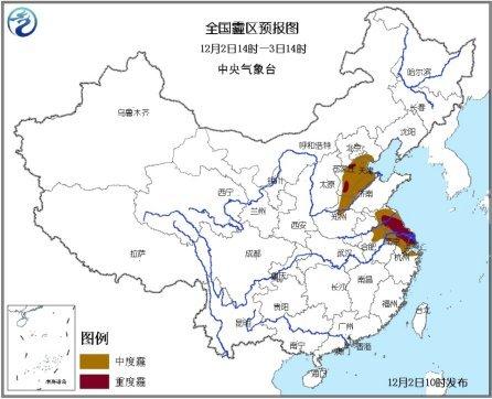 气象台发布雾霾黄色预警上海河北局地有重度霾