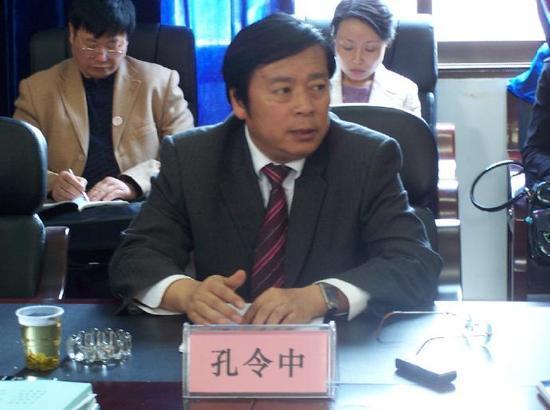 贵州省政协副主席孔令中严重违纪被降为正厅级