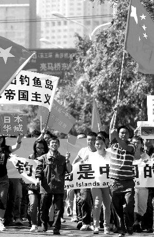 西安长沙等地反日示威游行出现非理性抗议活动