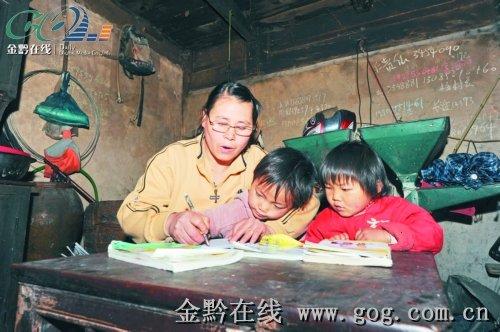 夫妇守候大山留守儿童26年 自掏腰包买学习用品