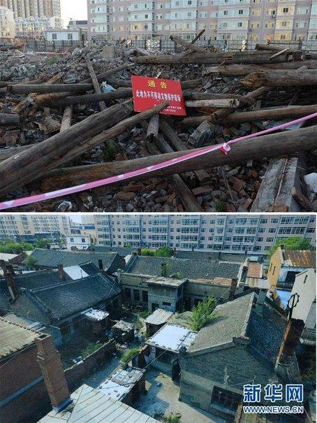 开国上将旧居遭强拆 11名相关领导干部被追责