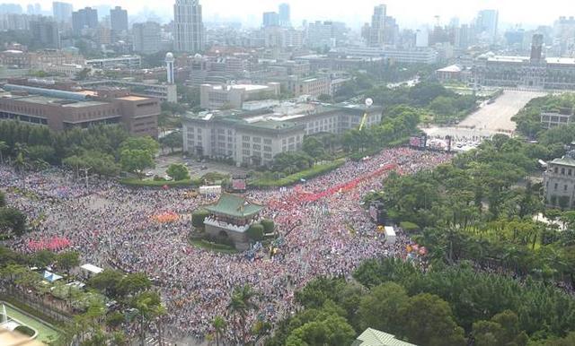 大陆在开G20峰会啦,台湾在干啥