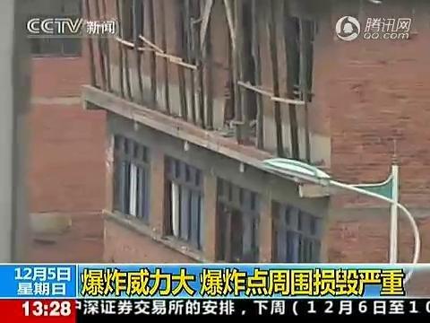 视频:贵州凯里网吧爆炸原因初步确定