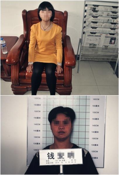 15岁女孩离家出走 被强暴并拐卖给智障当老婆