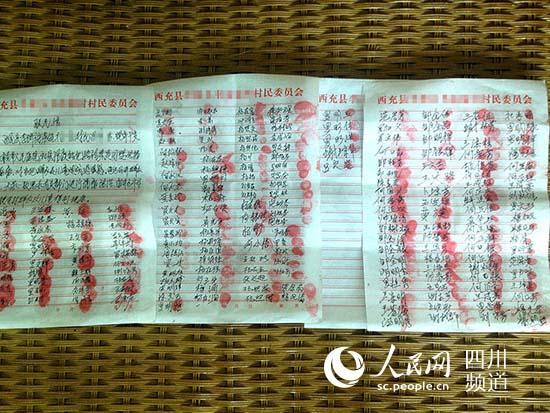 """四川200余村民写""""联名信"""" 驱赶8岁艾滋男童"""