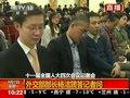 视频:杨洁篪称金砖国家在智库等方面开展合作