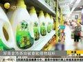视频:湖南金浩茶油被查致癌物超标 部分下架