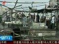 视频:伊拉克一咖啡馆发生爆炸 致30人死亡