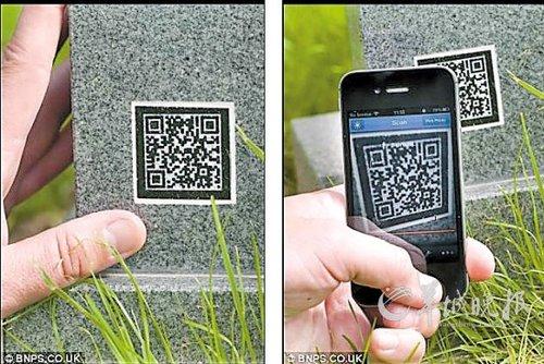 微信打印收款二维码牌