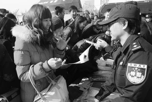北京特警警营开放日设征婚台 女学生逃课相亲