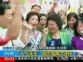 视频:台湾五都选举当选市长简介