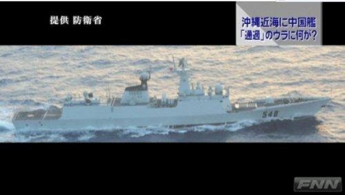 中日海洋主张针锋相对 冲绳人对中国更有好感