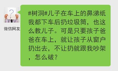 新闻哥吐槽:女子打麻将嫌吵,竟把3岁儿子锁狗笼,是亲生的吗?图片