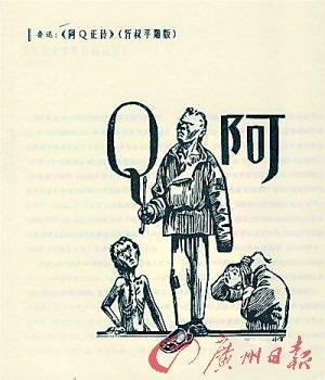 各地高中语文课本删除大量经典作品引发热议