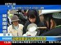视频:日本核泄漏事故 多国发布赴日旅游警告
