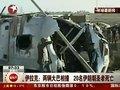 视频:伊拉克两辆大巴相撞20名伊朗朝圣者死亡