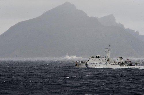 日媒称中国公务船连续2天在钓鱼岛附近海域航行